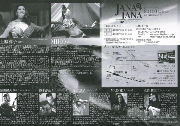 61-2.jpg