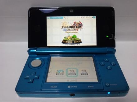 (120225) 3DSシアトリズムFF体験版