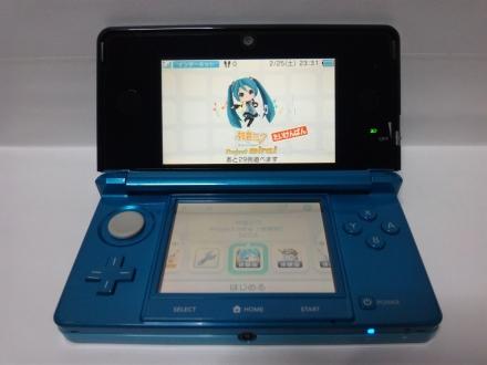 (120225) 3DSmirai体験版