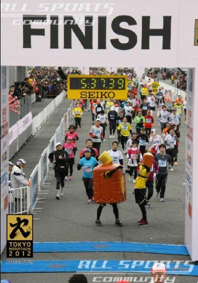 東京マラソン ゴール