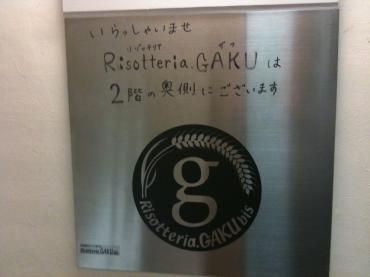 Risotteria GAKU bis