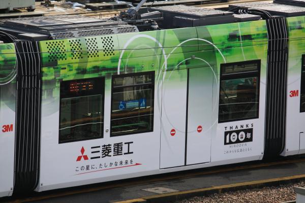 1001広電7