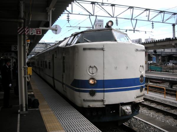 419系2