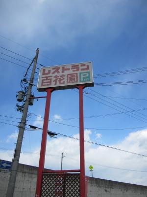 2011_03_10_06.jpg