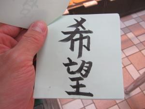 2011_03_24_01.jpg