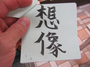 2011_03_24_02.jpg