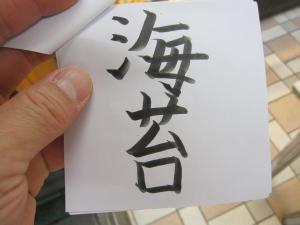 2011_03_24_06.jpg