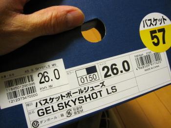 2011_04_25_02.jpg