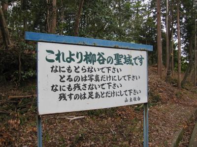 2011_04_27_03.jpg