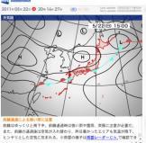 weathernews5_22-2.jpg