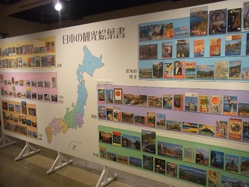 日本各地の観光絵葉書