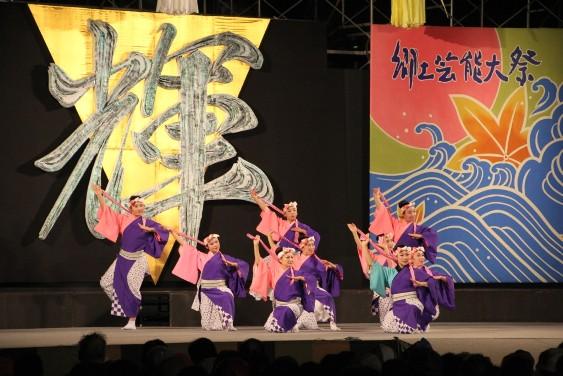 南部・津軽手踊り