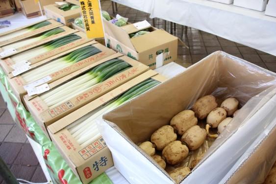 地元農産物の販売