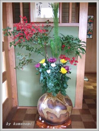2010_01030027.jpg