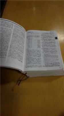 六法GetAttachment日本語 編集版