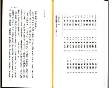 bdcam 2010-01-21 20-04-31-789