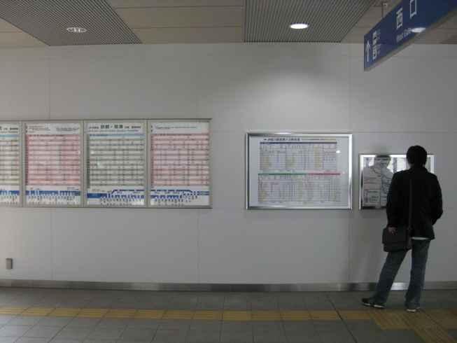 20110330_06.jpg