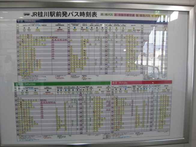 20110330_08.jpg