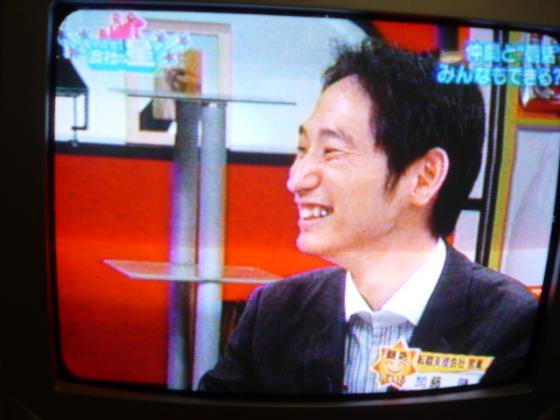 NHK「めざせ!会社の星」に出演しました!