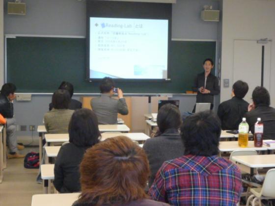 福岡大学で講演しました!