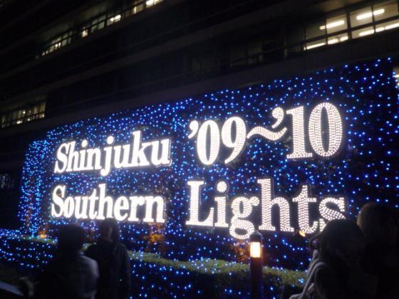 新宿駅南口のサザンテラス☆