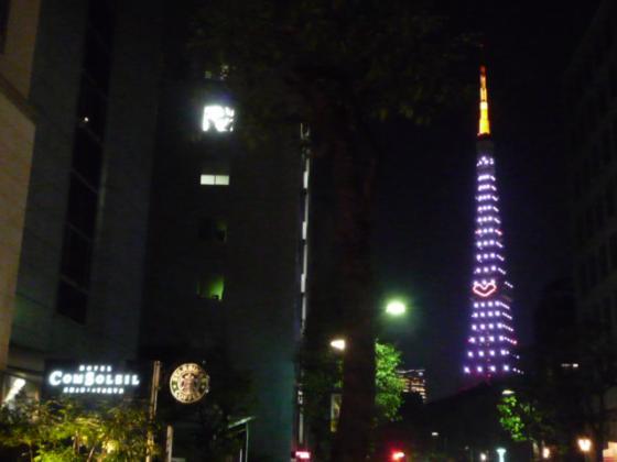 クリスマス仕様の東京タワー♪
