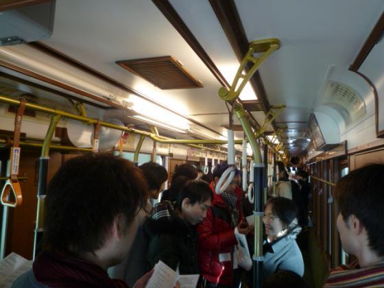 満員電車で大塚駅前を出発!
