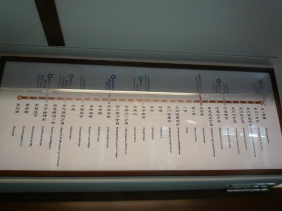 大塚駅前~三ノ輪橋までの往復です♪