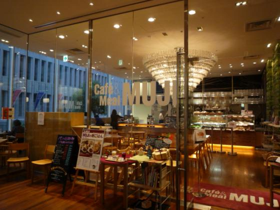 Cafe&MealMUJI日比谷
