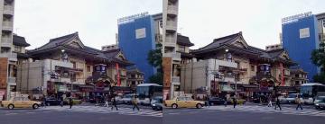 歌舞伎座 1