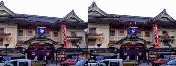 歌舞伎座 2