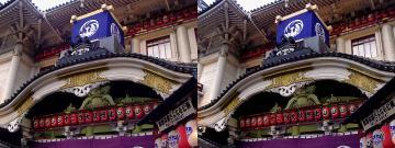 歌舞伎座 6