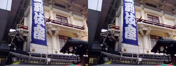 歌舞伎座 8