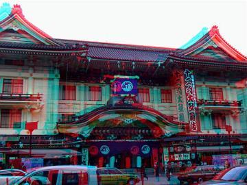 アナグリフ 歌舞伎座2