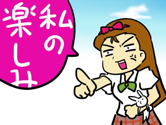 02_突き出る11