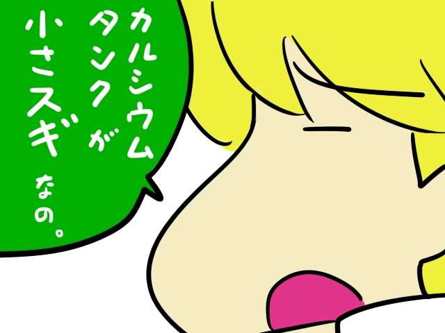02_突き出る30