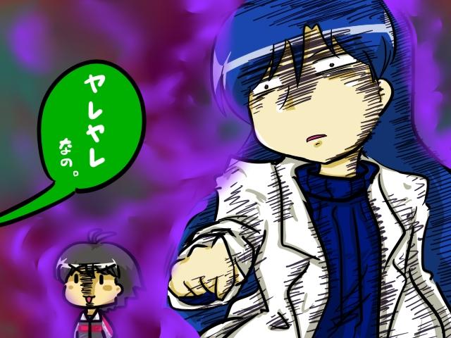 02_突き出る33