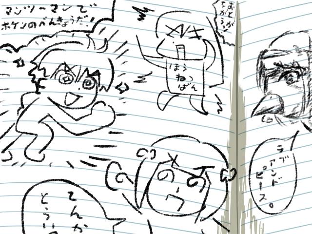 05_間奏32