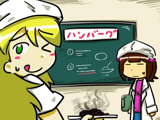 06_教室では03