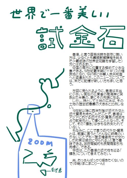 history201001_01.jpg
