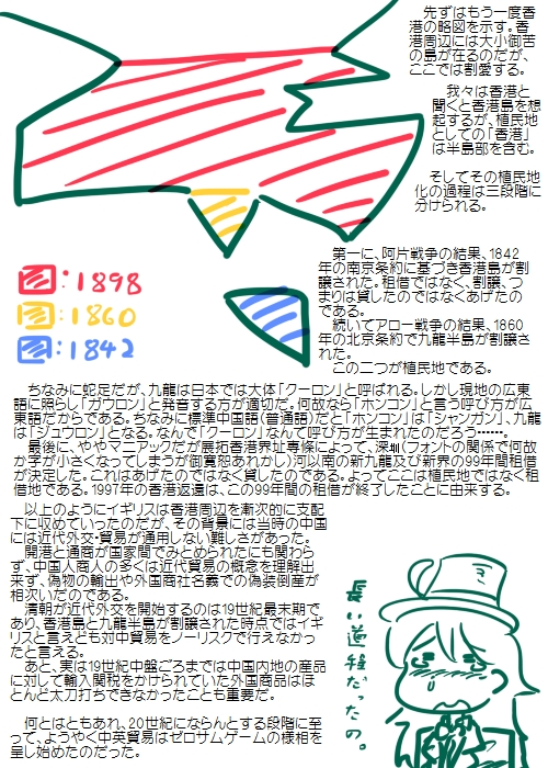 history201001_02.jpg