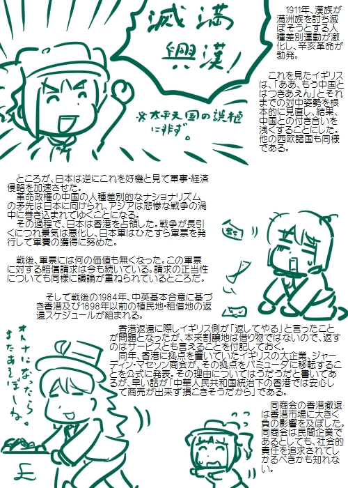 history201001_04.jpg