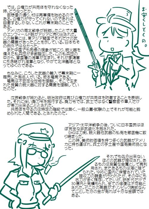 history201002_04.jpg