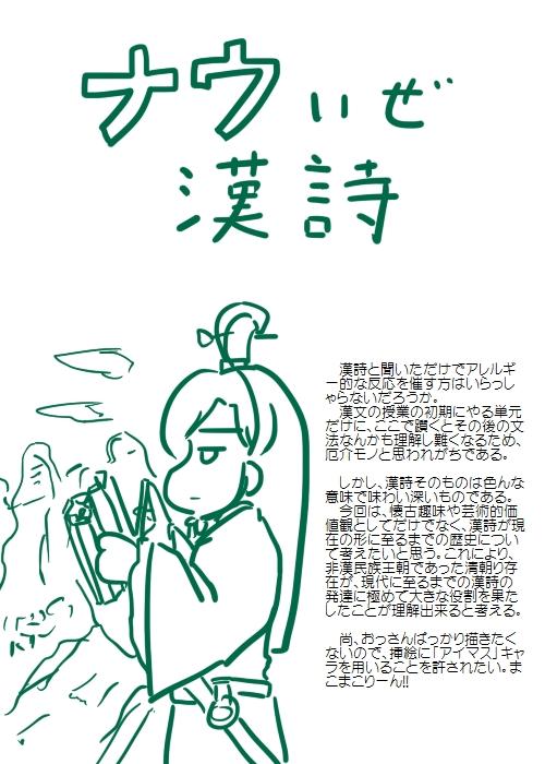 history201103_01.jpg