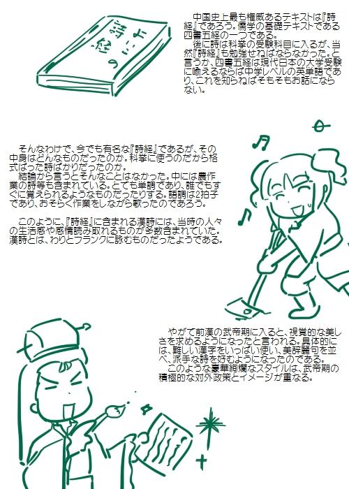 history201103_02.jpg