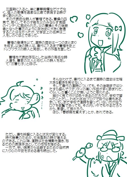 history201103_03.jpg