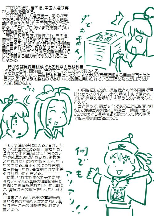 history201103_04.jpg