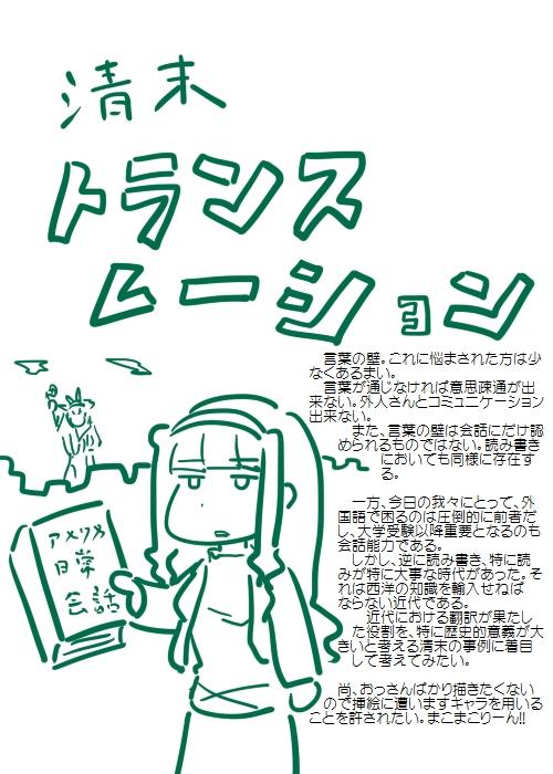 history201104_01.jpg