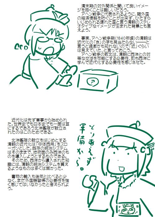 history201104_02.jpg