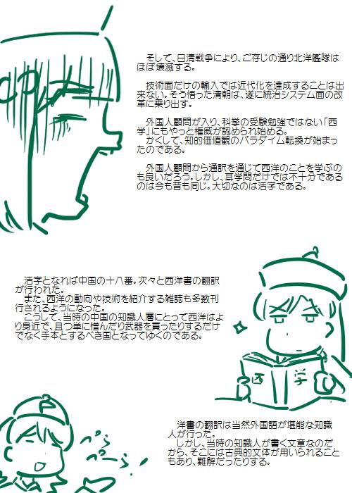 history201104_03.jpg